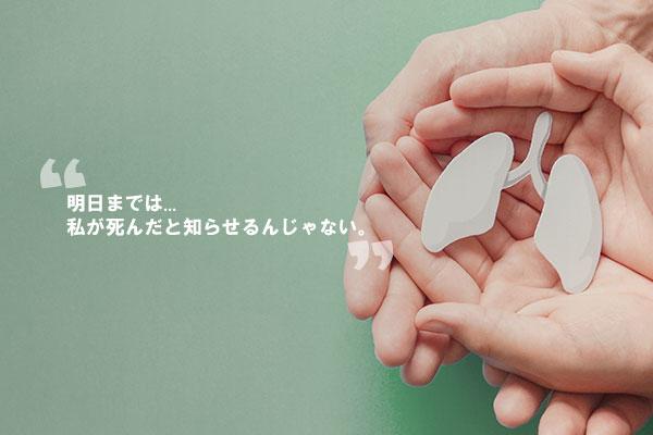 李範宣(イ・ボムソン)の短編小説「死亡保留」