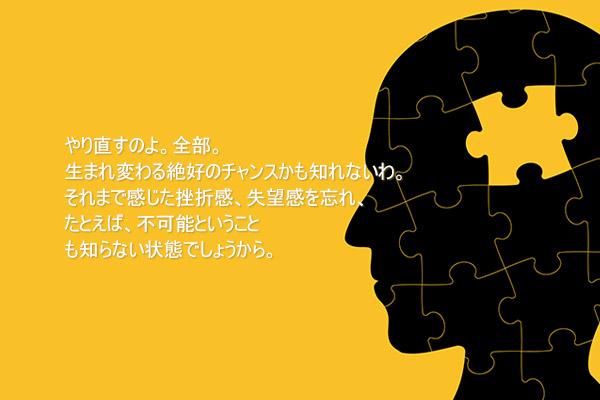 朴柱怜(パク・ジュヨン)の短編小説「スパイの誕生」