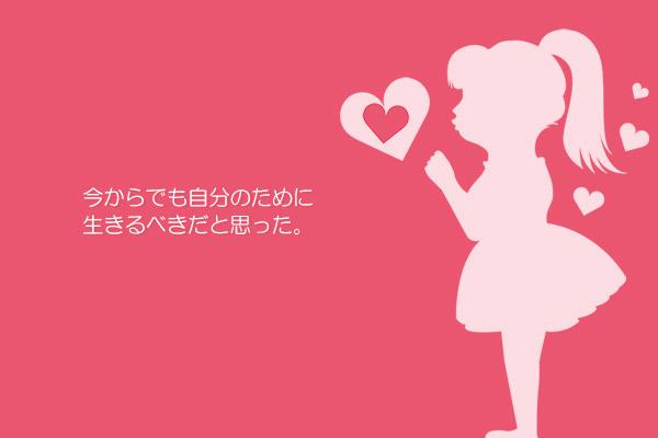 ユン・ヨンスの短編小説「私の女友だちのかわいい恋愛」