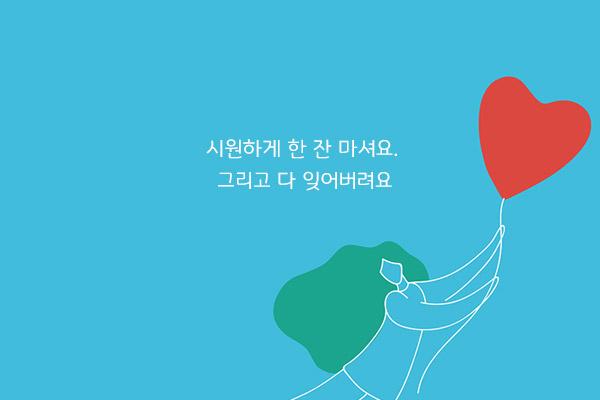 내 여자친구의 귀여운 연애 (2) - 윤영수