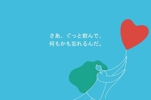 ユン・ヨンスの短編小説「私の女友だちのかわいい恋愛」2