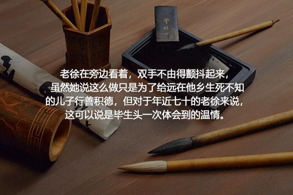 黄顺元《笔墨小贩》