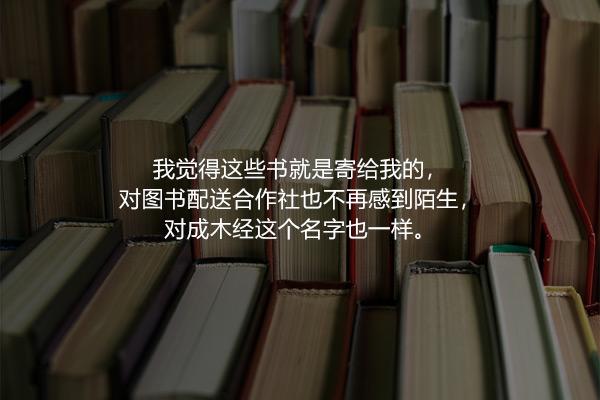 李承雨《与书共眠》(下)