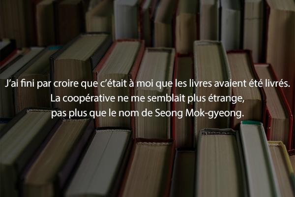 « Dormir avec des livres » de Lee Seung-u (II)