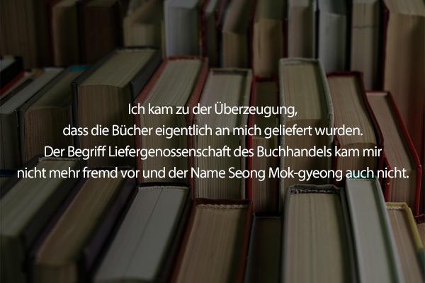 """Lee Seung-woo: """"Mit Büchern einschlafen"""" (2)"""