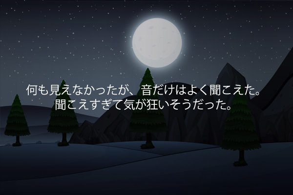 尹興吉(ユン・フンギル)の短編小説「焚き物」