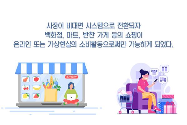추억만 남은 여자 (1) - 김신우