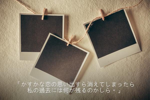 キム・シヌの短編小説「思い出だけが残った女」2