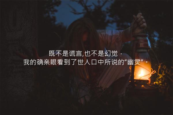 李孝石《城市与幽灵》