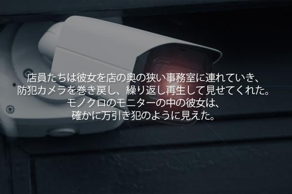 ファン・ヒョンジンの短編小説「傘も貸してくれますか」