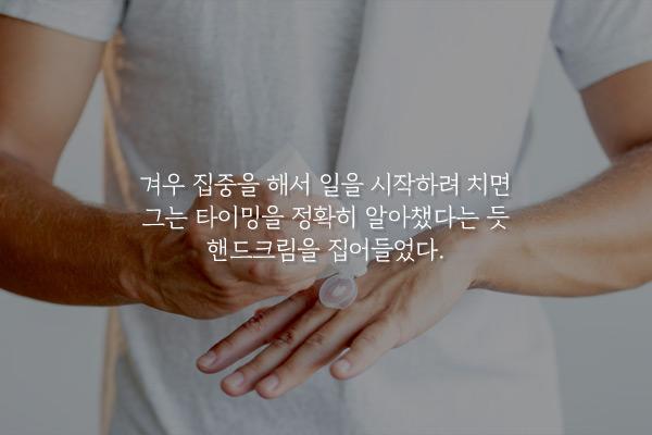 손 - 최정화