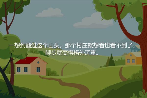 李泰俊《种花树》