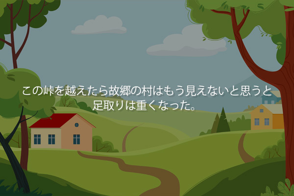 李泰俊(イ・テジュン)の短編小説「花の咲く木を植えておいて」
