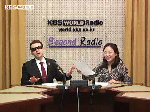 Melodías de Corea [14. 02. 16]