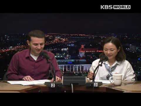 Melodías de Corea [16. 04. 14]