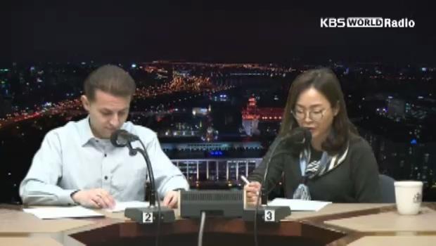 Melodías de Corea [17. 02. 19]