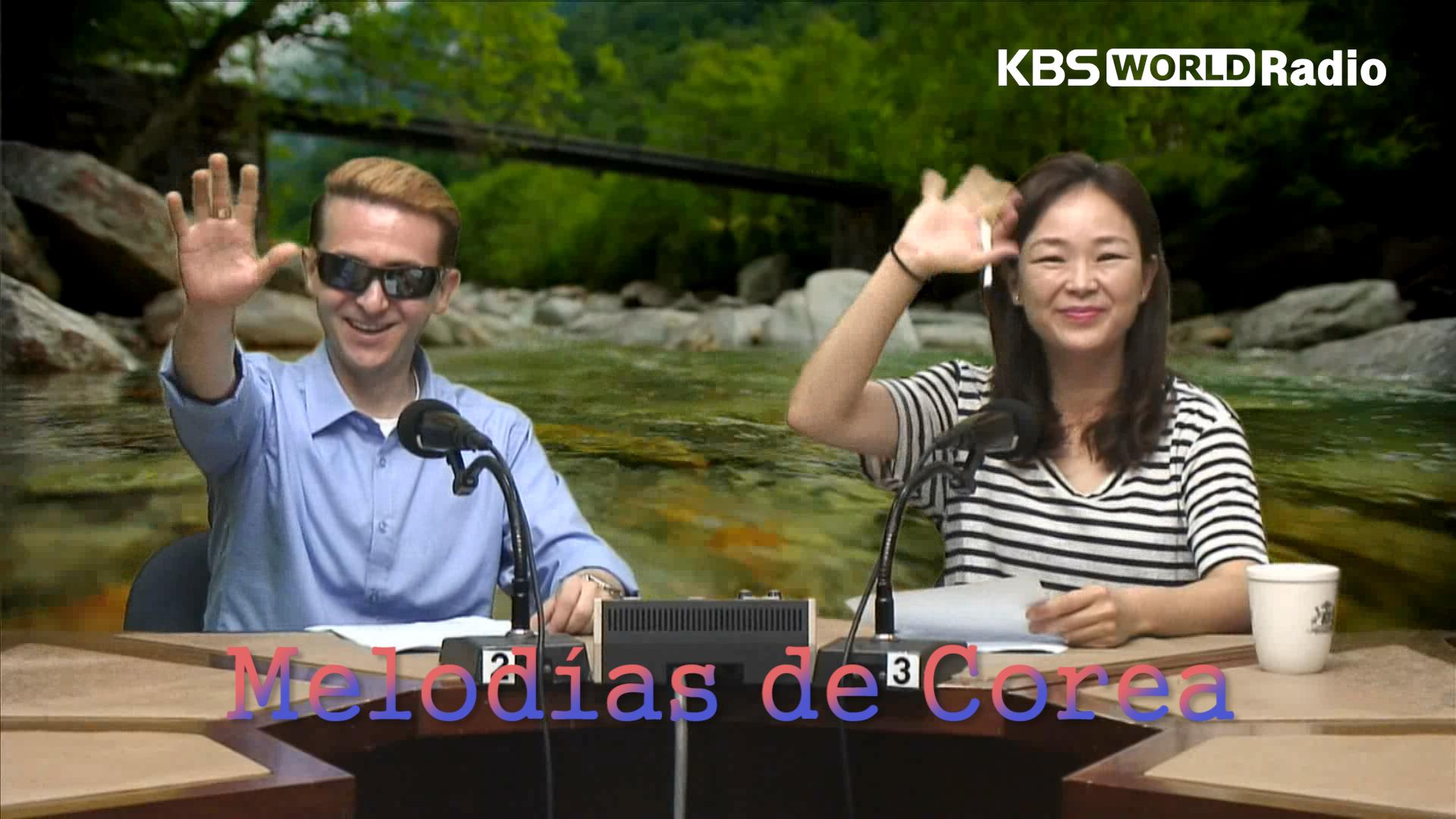 Melodías de Corea [17. 06. 30]