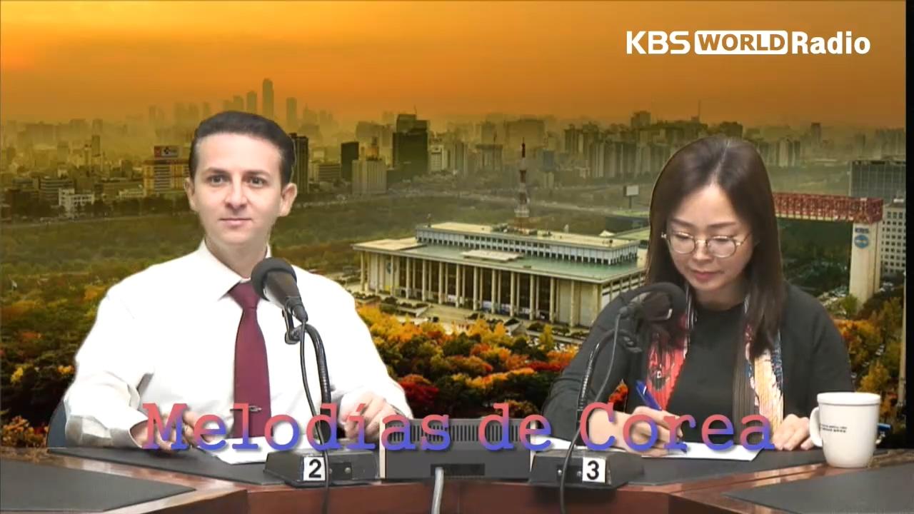Melodías de Corea [17. 11. 17]