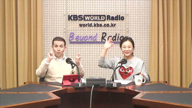 Melodías de Corea [18. 12. 02]