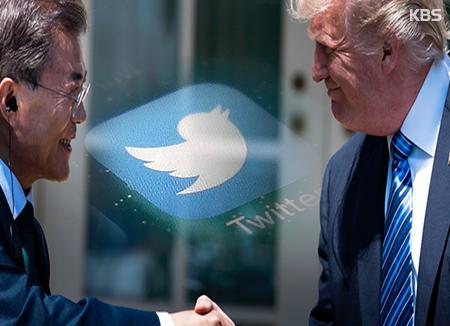 Moon, Trump y las redes sociales