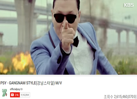 """See You Again"" supera a ""Gangnam Style"" en Youtube"