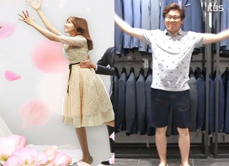 ¿Cuál es la última tendencia en Corea del Sur?