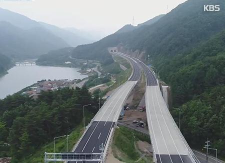 Más del 50% de los surcoreanos irá de vacaciones