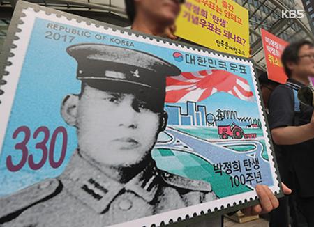 朴正熙の記念切手