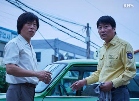'Un taxista', nominada al Oscar a mejor película extranjera