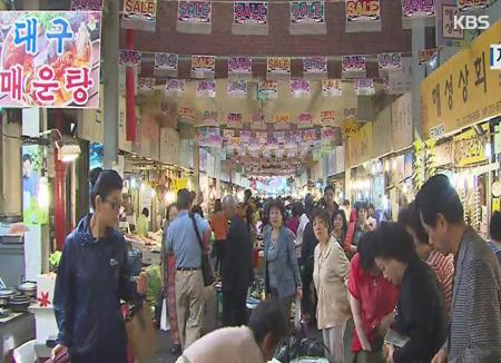 Recomiendan los mercados tradicionales para las compras de Chuseok