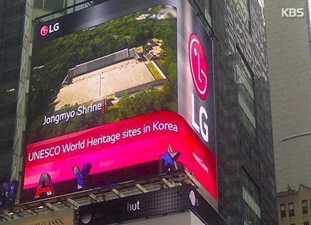 Londres exhibe el patrimonio surcoreano