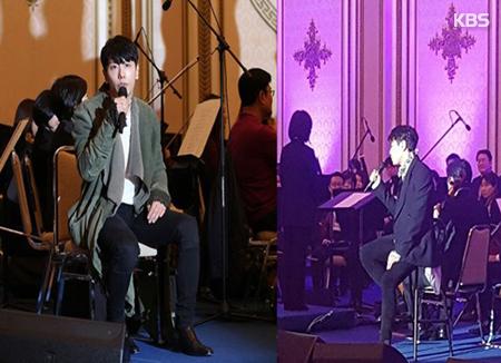 Park Hyo Shin canta en la cena de bienvenida a Donald Trump