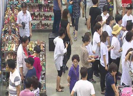 Los productos coreanos despuntan en el Black Friday de China