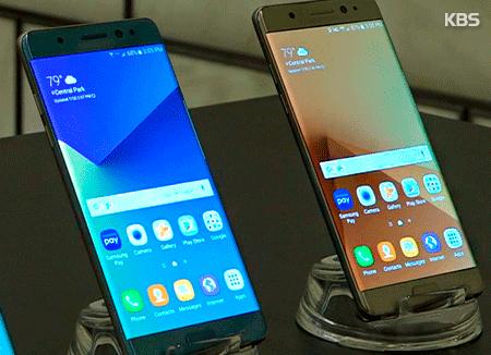 Samsung prueba una batería que carga en 12 minutos