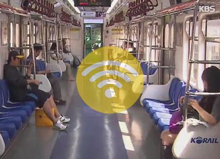 La velocidad del wifi en el metro se multiplicó por 8 en 2017
