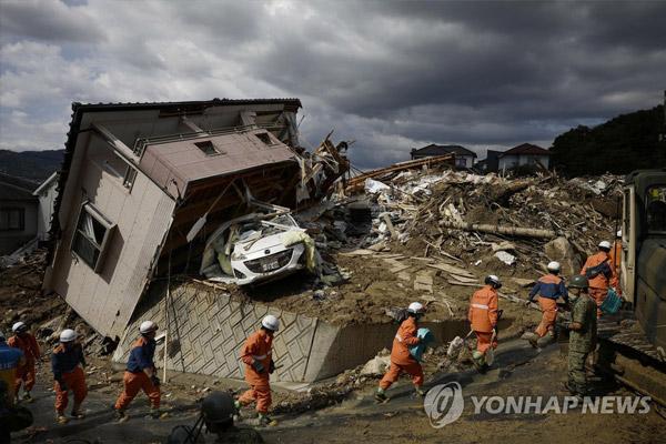 Fuertes lluvias dejan más de 200 muertos en Japón