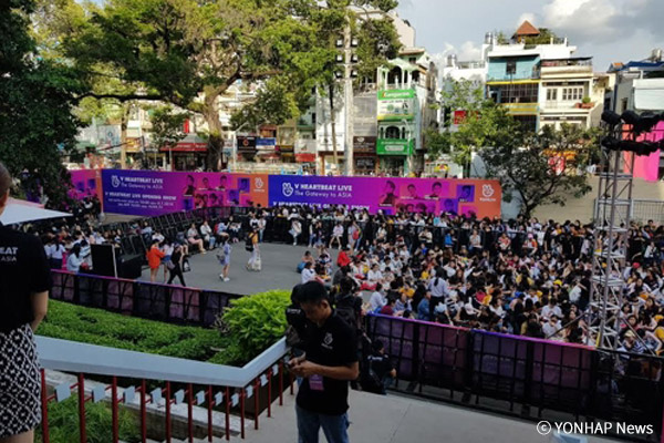 Naver creará la primera lista oficial de música vietnamita