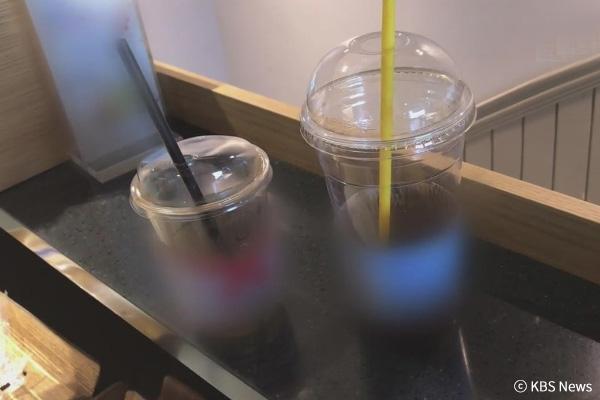 使い捨てカップ