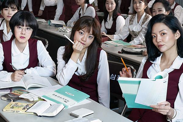 映画「サムジングループ英語TOEICクラス」