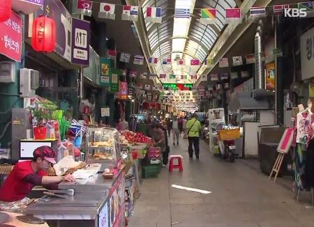 Calle Gaehangnuri en Incheon: Centro Comercial de Sinpo, Centro de Historia Contemporánea y Cultura de Gaehangjang