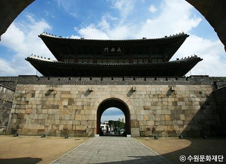 Fortaleza Hwaseong, Patrimonio Cultural de la UNESCO