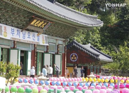 Bongnyeongsa, el templo más antiguo de Suwon
