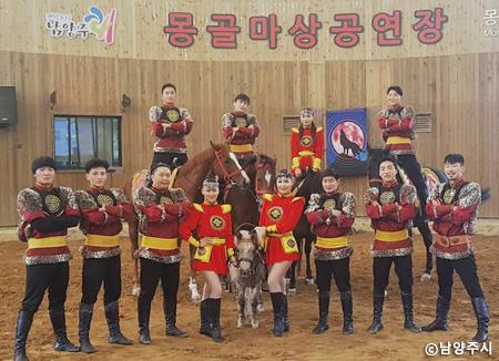 Aldea de la Cultura Mongola