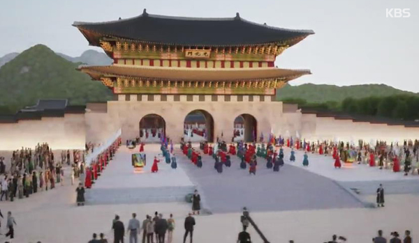 Kuil Bongeunsa (봉은사)