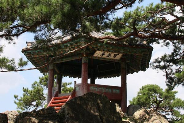 Fortaleza Buso en Buyeo, capital de la antigua dinastía Baekje