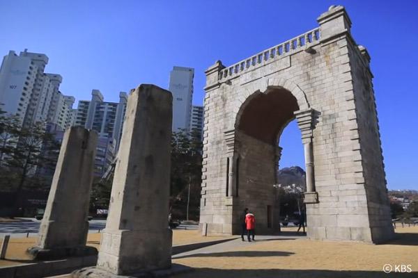 Taman Merdeka Seodaemun (서대문독립공원)