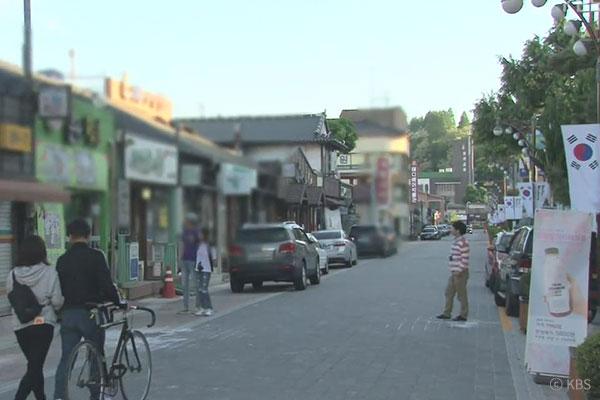 Calle Takryeugil en Gunsan: en busca de huellas de la historia contemporánea