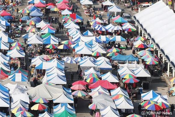 Pasar Moran (모란시장)