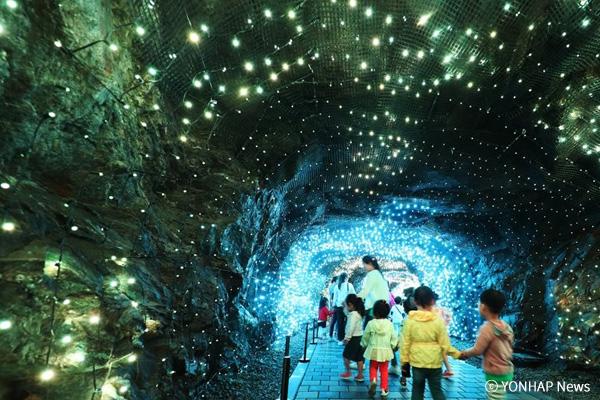 Cueva de Gwangmyeong