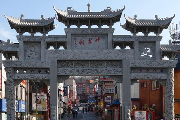 Un día en el Barrio Chino de Incheon